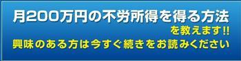 地方プレミアム ボタン.jpg